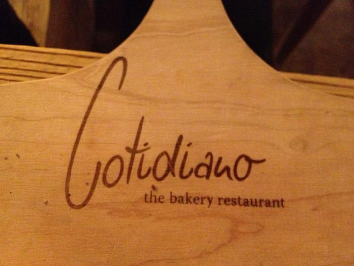 COTIDIANO BAKERY RESTAURANT